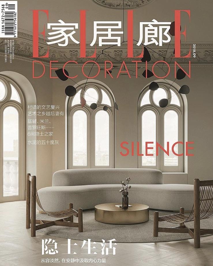 elle_decoration_china.jpg