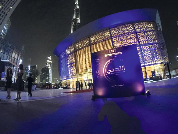 The Dubai Opera