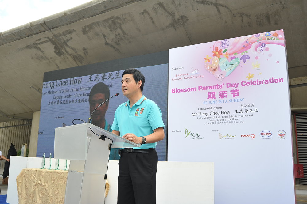 Mr Heng Chee How, Deputy Secretary-General, National Trades Union Congress (NTUC), at Blossom Parents' Day Celebration on Sunday, 02 June 2013 at Marina Barrage.