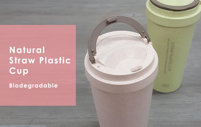 Natual Straw Plastic Cup.jpg