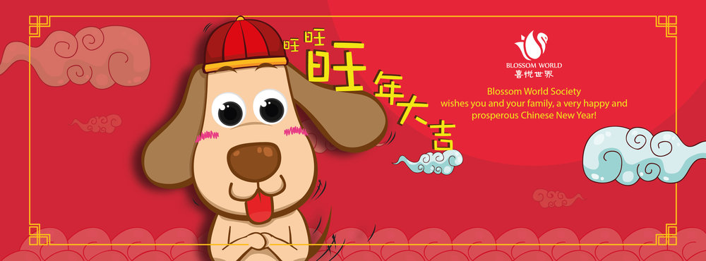 May you be blessed with happiness and prosperity this CNY!