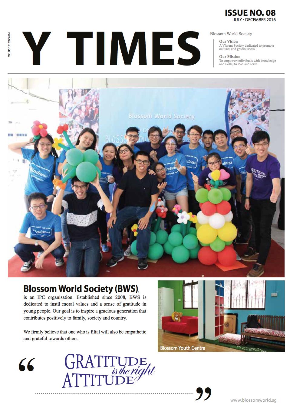 Y TIMES 2016 July - Dec