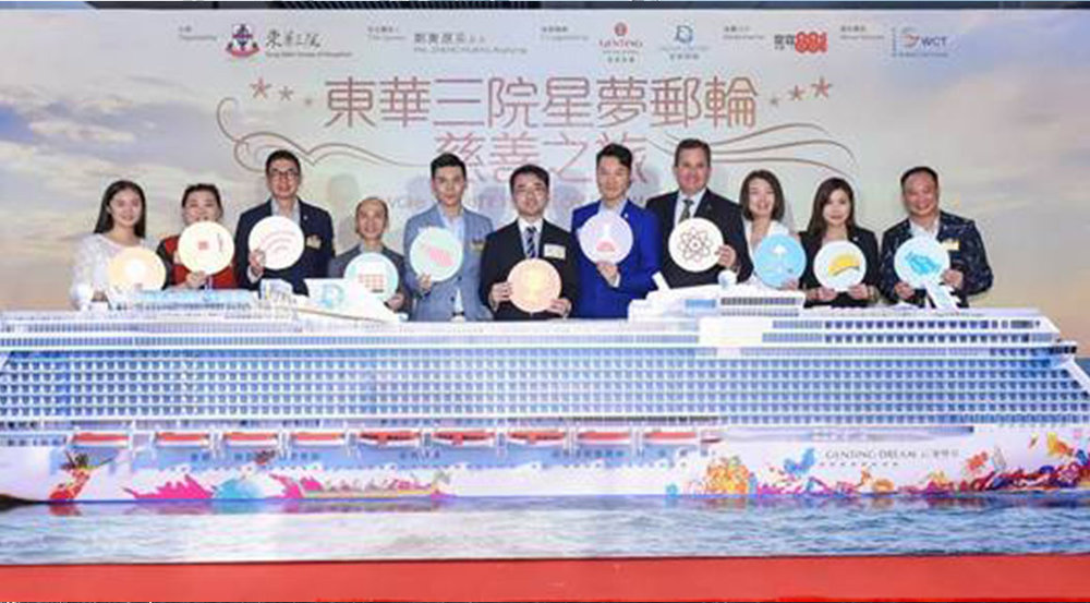 The kick-off ceremony of TWGHs Charity Voyage on Dream Cruises at Kai Tak Cruise Terminal.Photo Credit: Genting Hong Kong