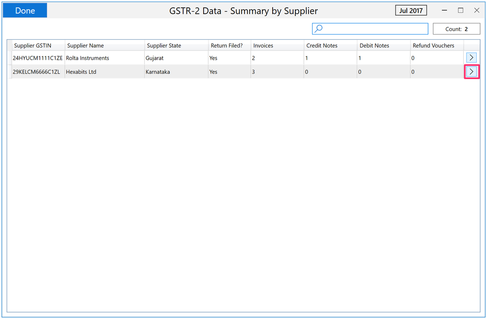 add-gst-portal-data-view-summary.png