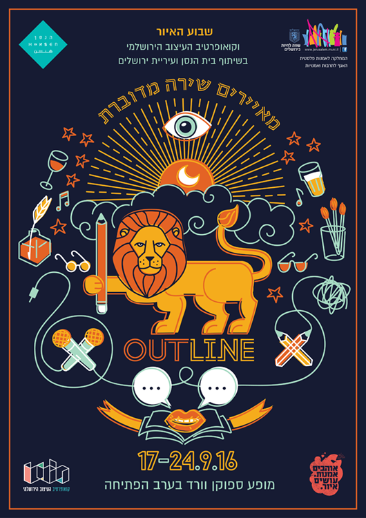 outline_poster-02.png