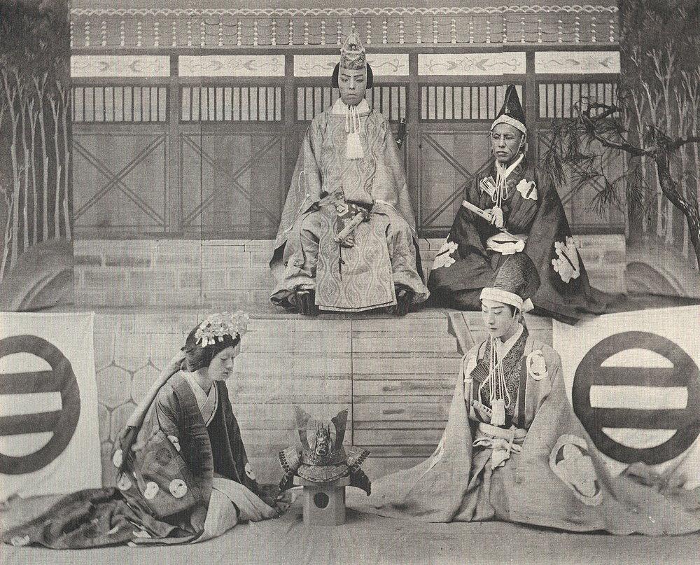 JAPAN_BOOK_108.jpeg
