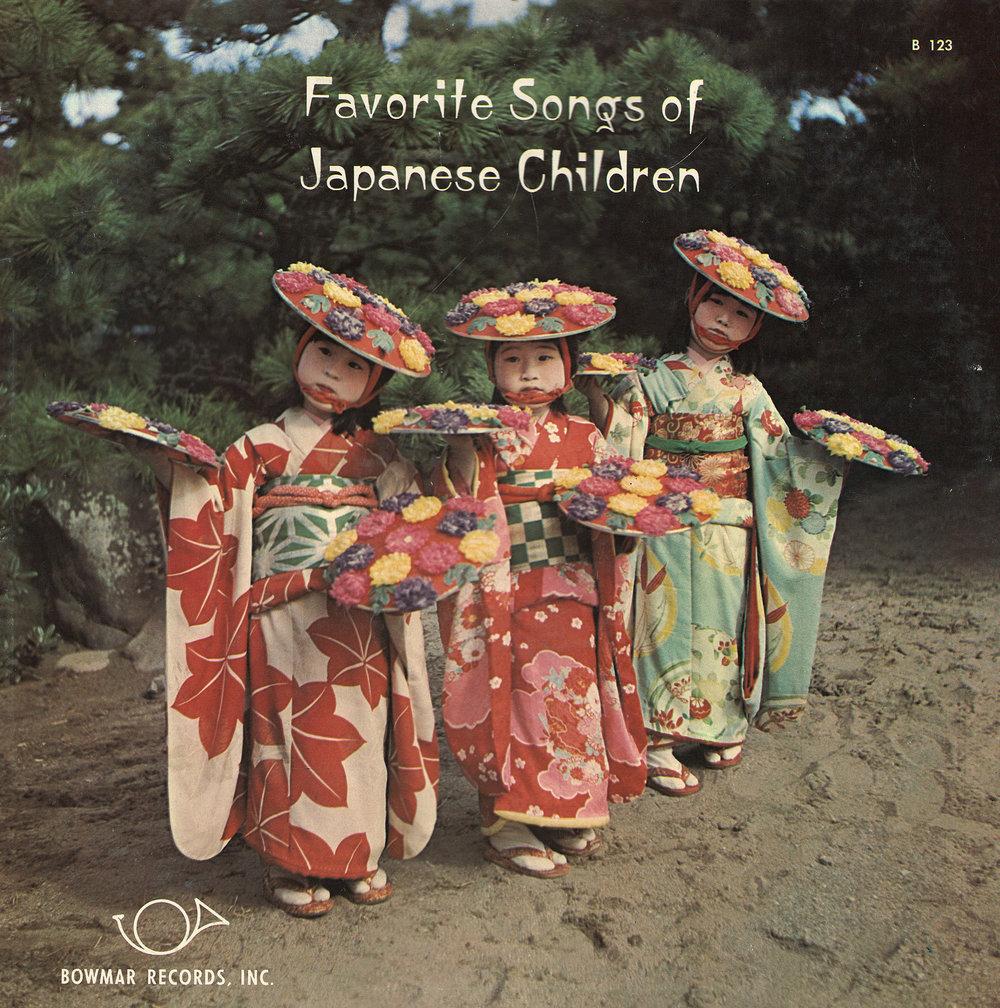 JAPANESE_KIDS_SONGS_A.jpg