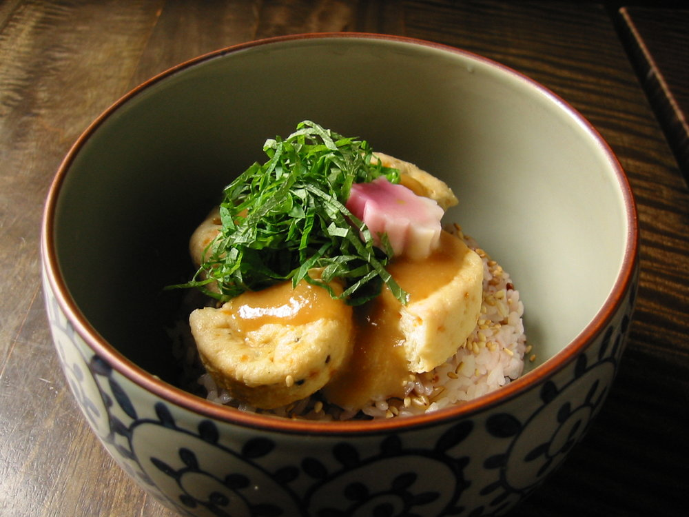 TOFU GANMO - Fried tofu with shiso leaf and miso sauce