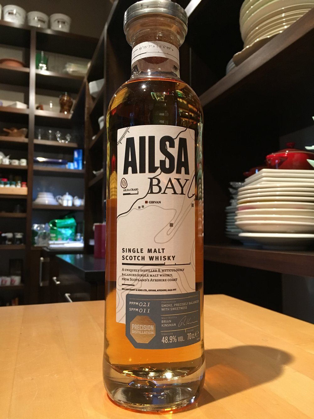 NAS | 48.9% ABV - Distillery | Ailsa Bay