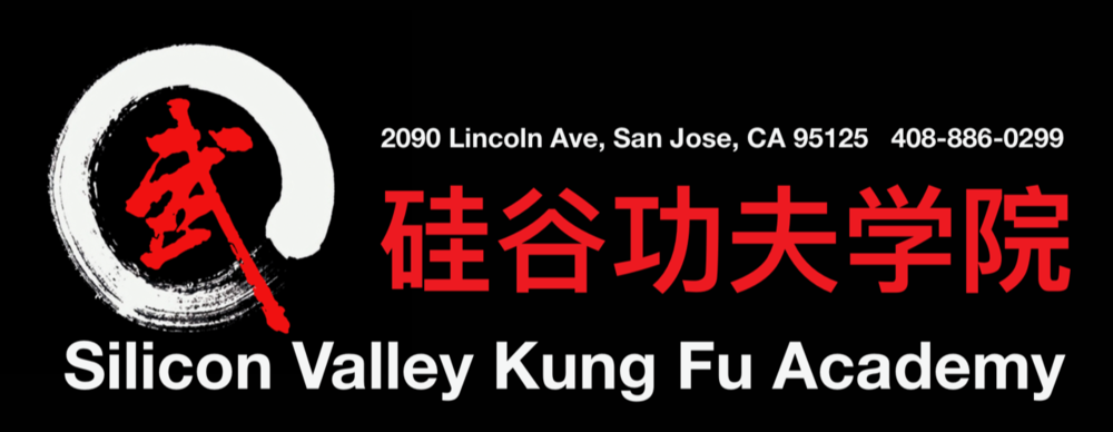 Silicon Valley Kung Fun Academy.png