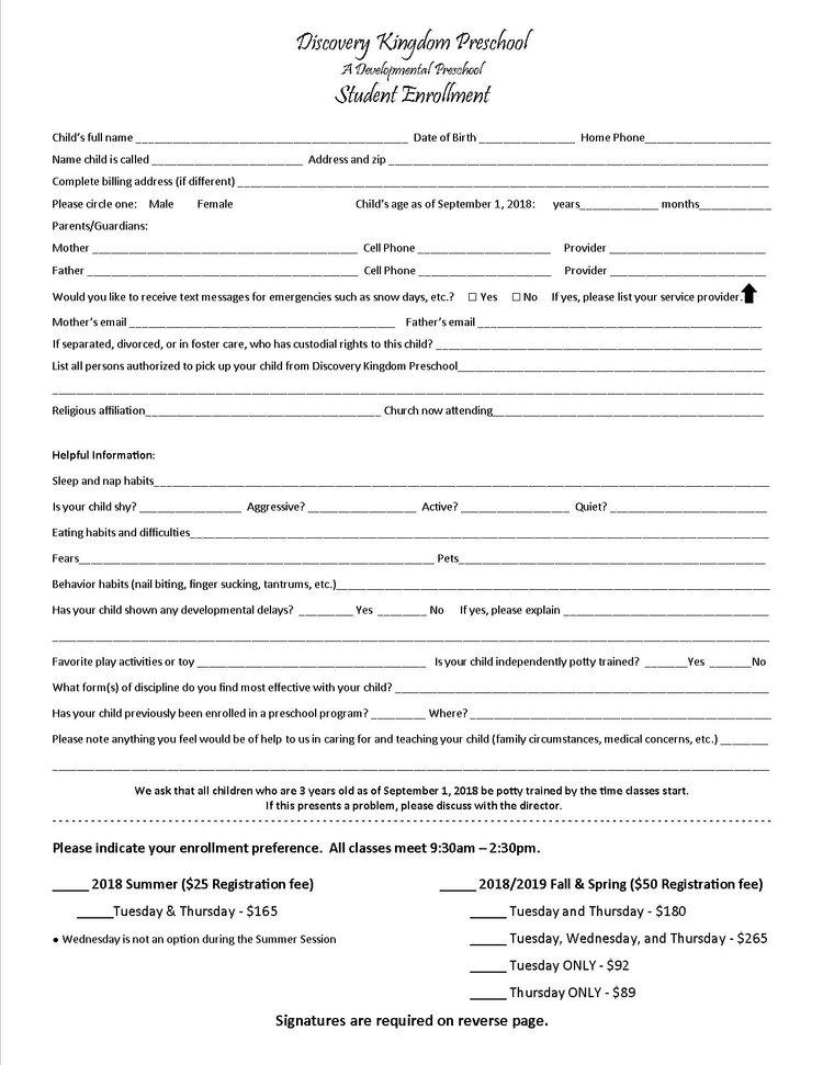 Enrollment Form — Tulsa Central
