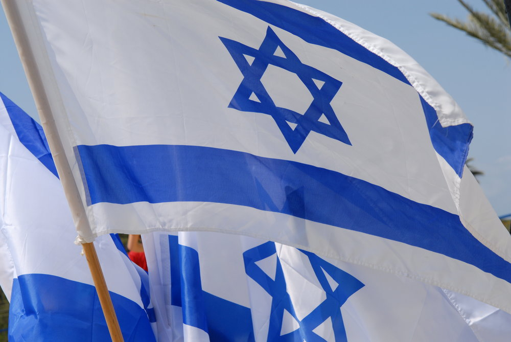 Group of Israeli Flags Flying.JPG