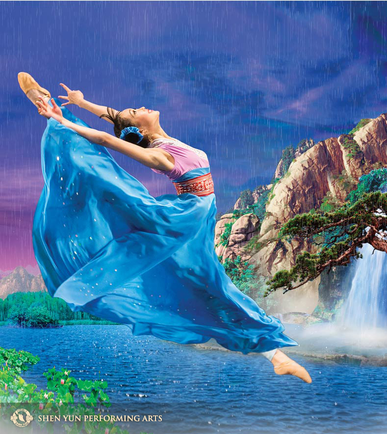 (c) copyrighted by Shen Yun Performing Arts