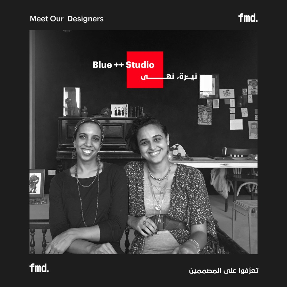 BLUE++STUDIO