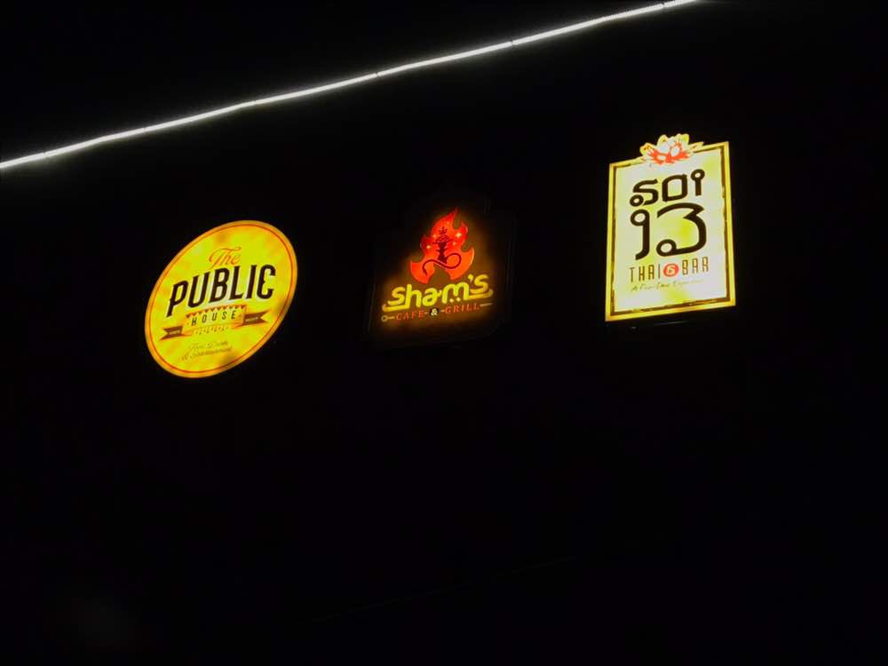 This used to be Insignia but it has spawn into three different restaurants birthing Public House, Shams and SOI 13