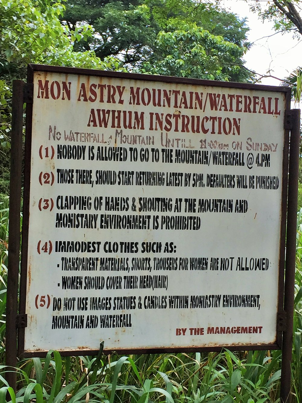 Awhum waterfalls and caves | The Ajala Bug