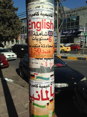 Advertisements for private English and German language tutors are found on streets across Irbid catering to both Jordanians and Syrians.