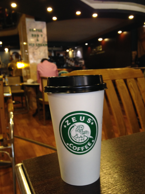 Zeus coffee, run by two Palestinian brothers, one of the many Starbucks knock offs complete with the green circular logo, dark wood furniture, and young people studying over expensive coffee drinks for hours.