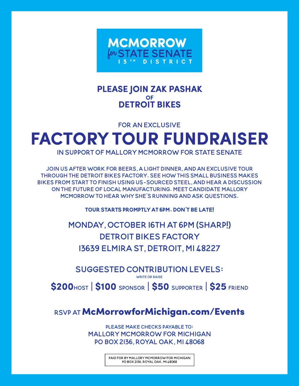 detroitbikes_fundraiser_invite.png