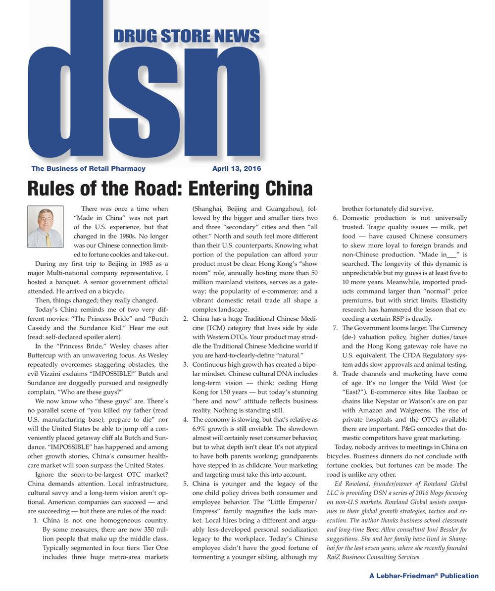DSN Blogs 2016 China.jpg