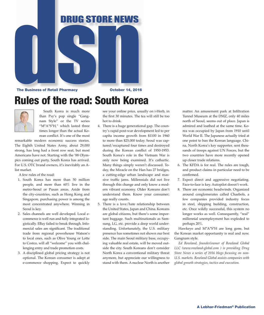 DSN Blogs 2016 South Korea.jpg