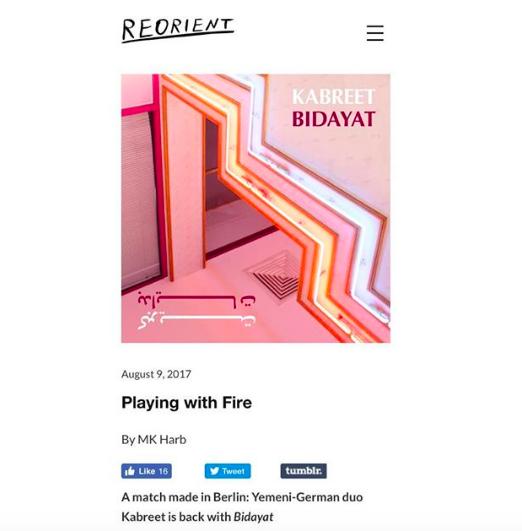 Reorient Magazine, August 2017