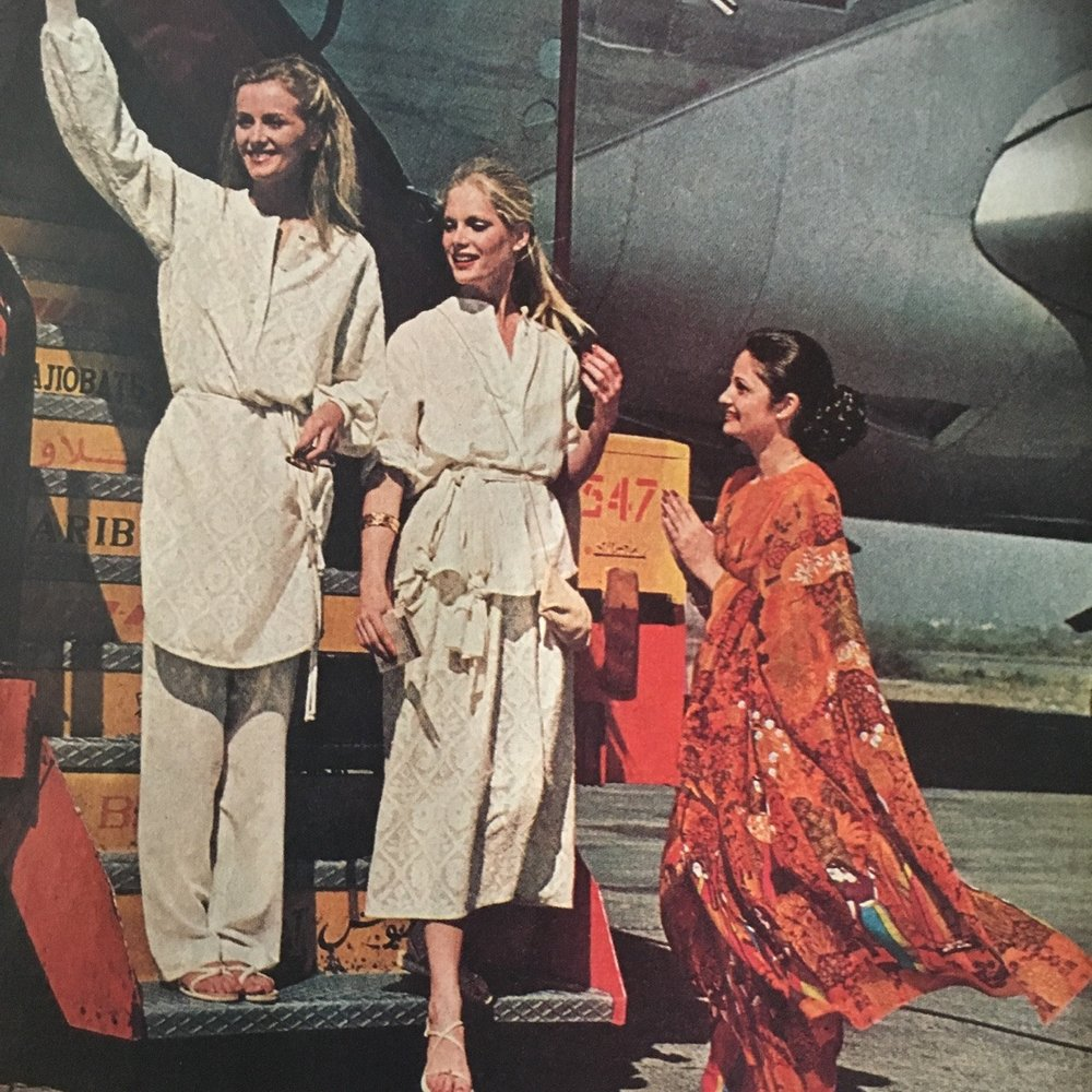 Ad for Bloomingdales and Air India. Vogue. May 1978.