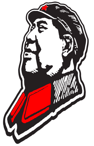 CHAIRMAN MAO IS A GREAT RUG!