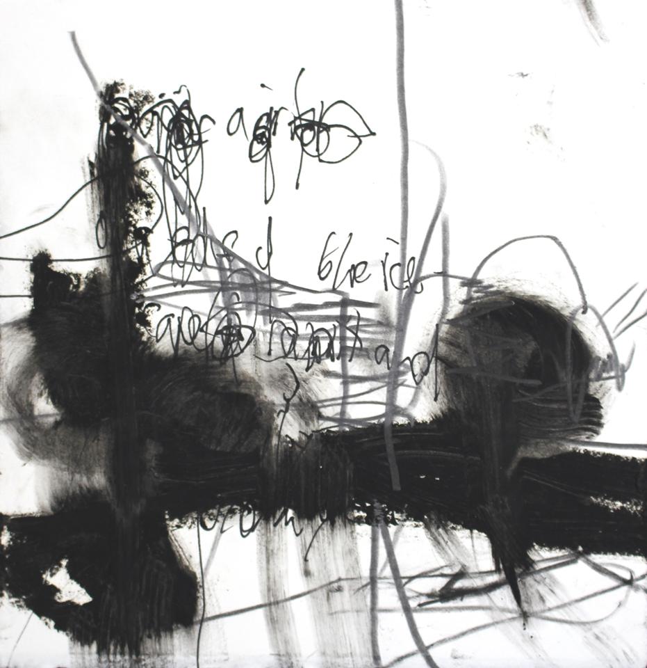 Agradecimiento,  2003