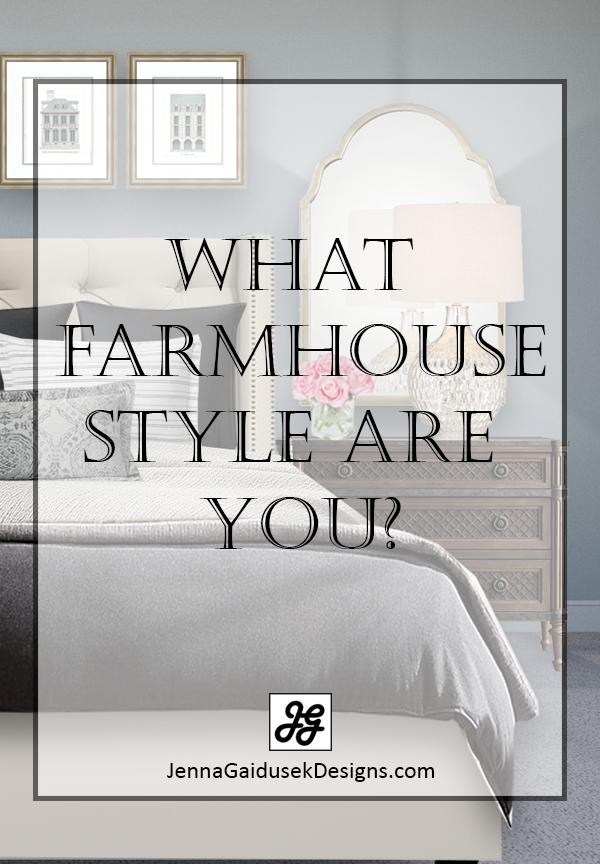 farmhouse style quiz
