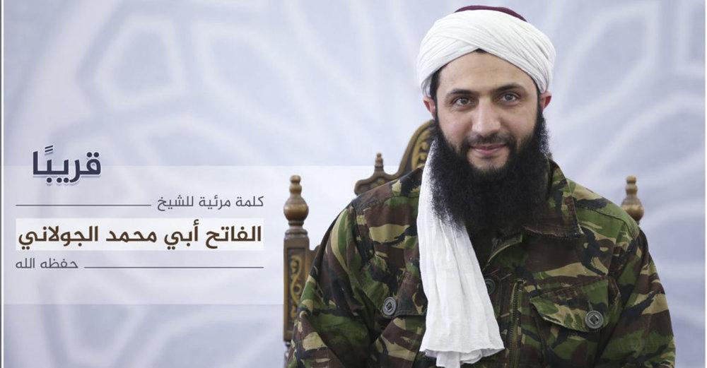 julani-jfs-nusra-front-al-qaeda-1170x610.jpg
