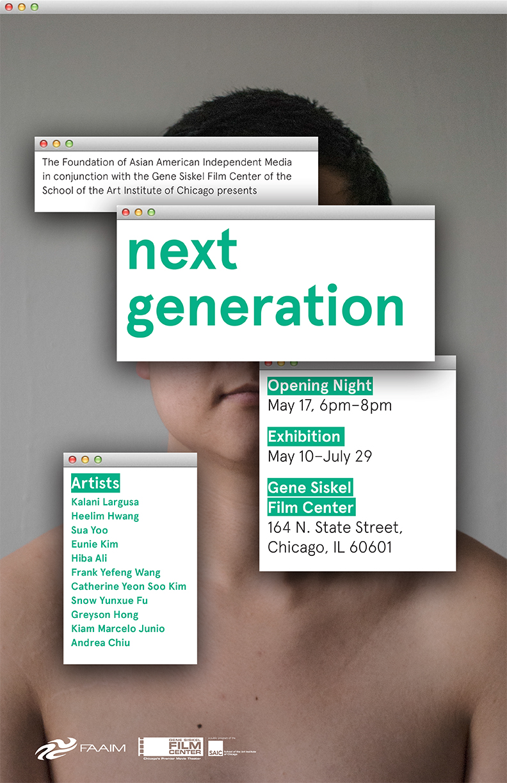 next generation poster.jpg