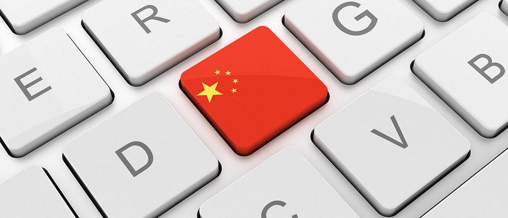 China-Tech-1024x440.jpg