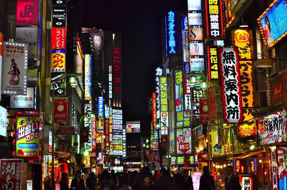 Tokyo Japan.jpg
