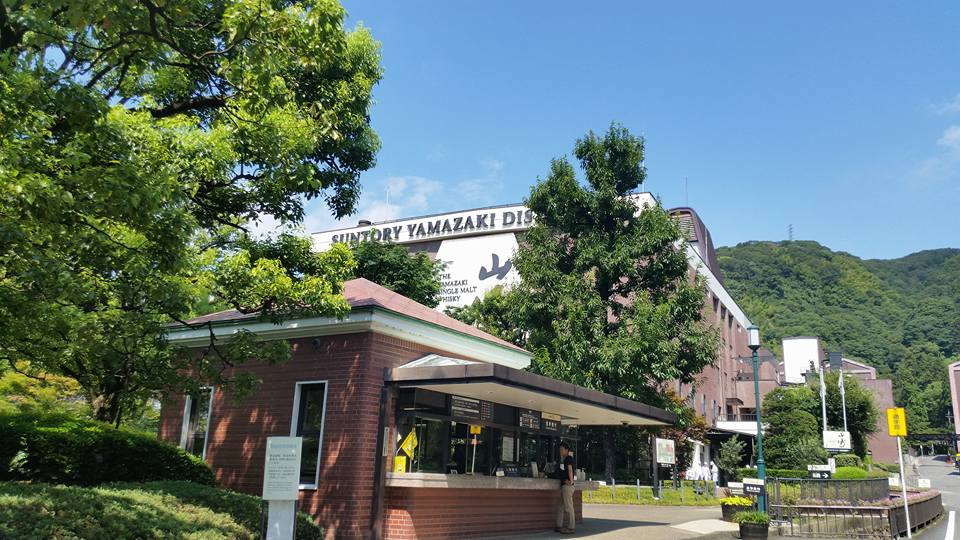 Suntory Yamazaki.jpg