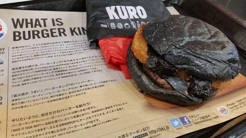 Kuro burger.jpg