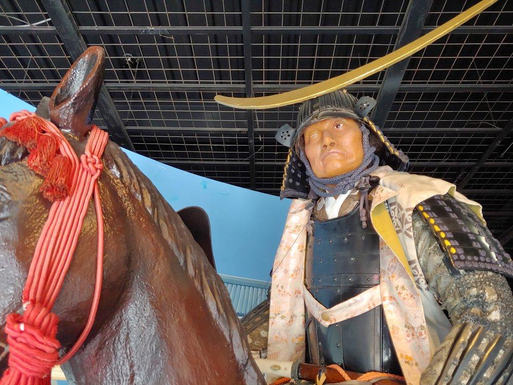 Masamune Museum.jpg
