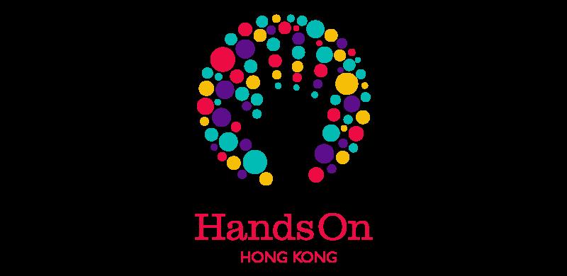 www.handsonhongkong.org