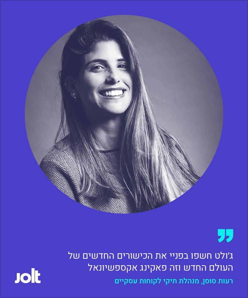 testimonial-posters-web15.jpg
