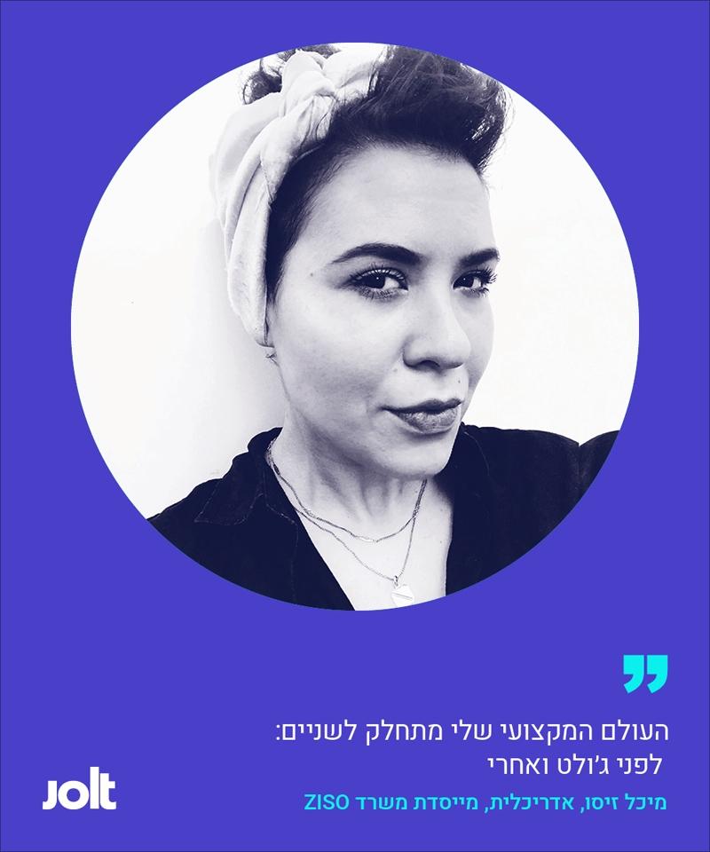 testimonial-posters-web10.jpg