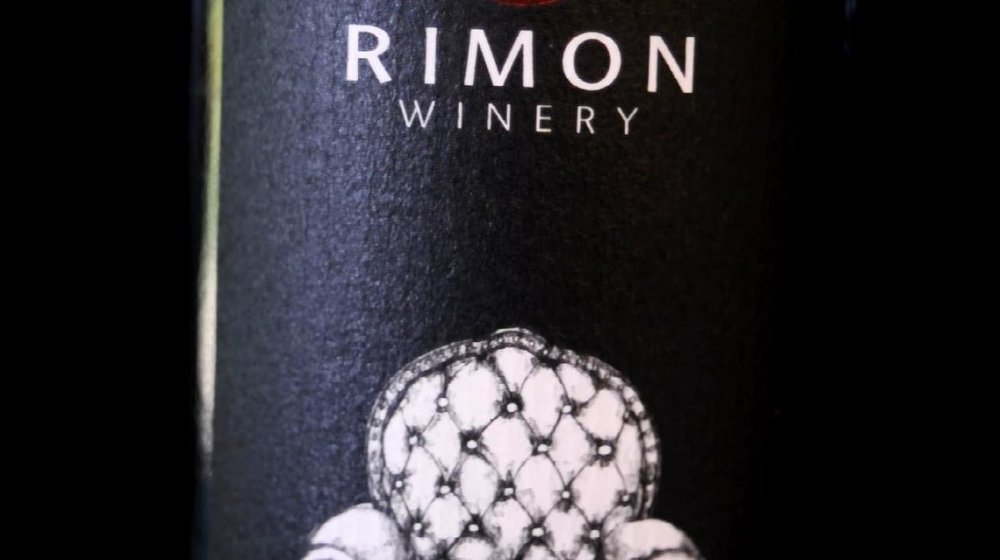 rimon_winery.jpg