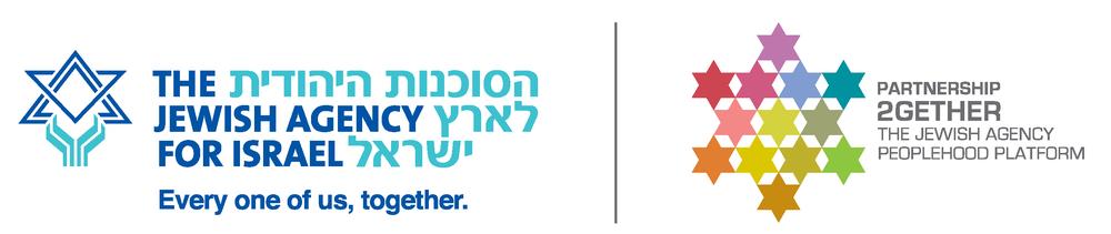 LockUp_JewishAgency_P2G_ENG.png