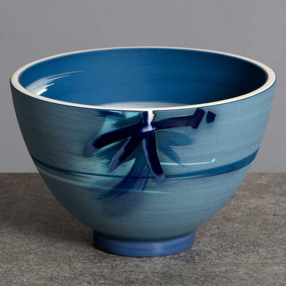 Wave Design Blue Ceramic Bowl by Rowena Gilbert