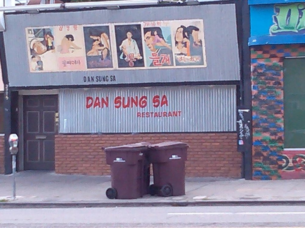 Dan Sung Sa