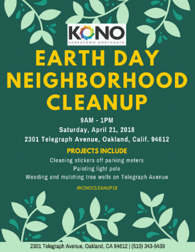 Join us for day of doing good in the hood of KONO! Feel free to reach out to our team with questions at (510) 343-5439.