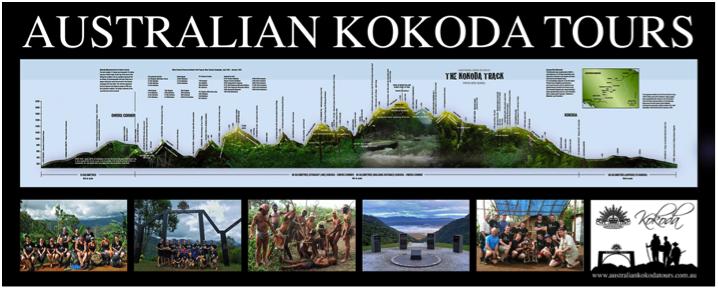 australian+kokoda+tours+prize.JPG