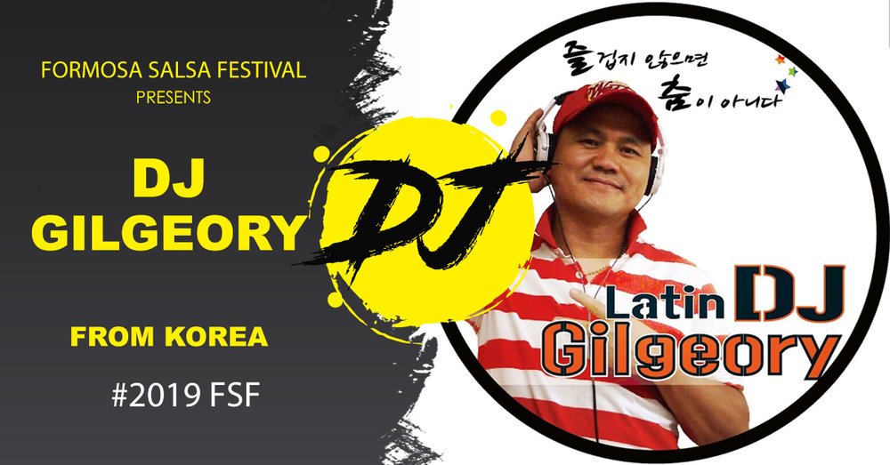 DJ GILGEORY.jpg