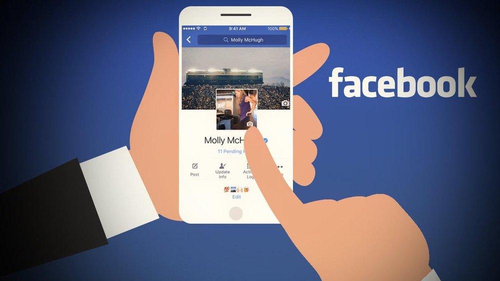 Devtribe facebook account