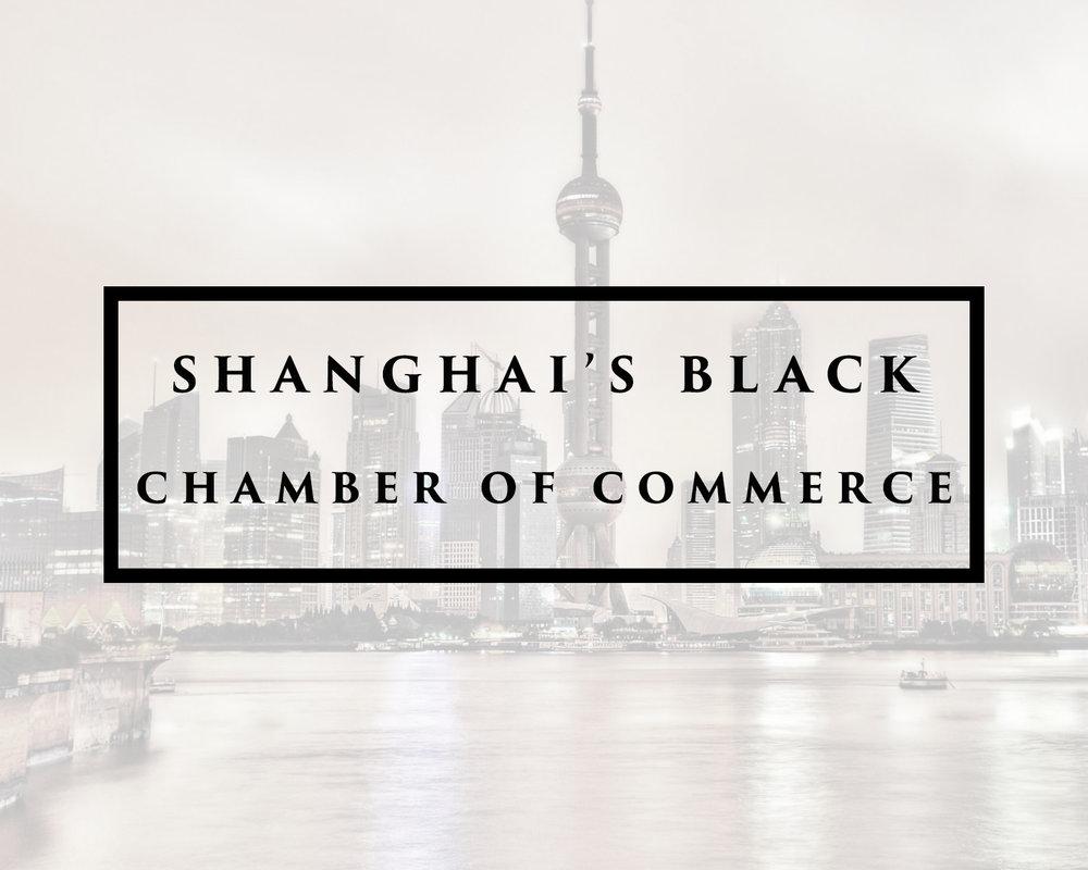 BLACK COMMERCE 2.jpg