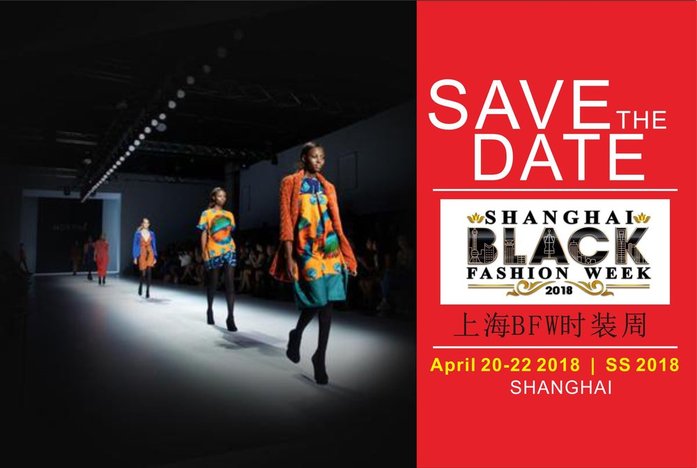 Save The Date AW 2018.jpg